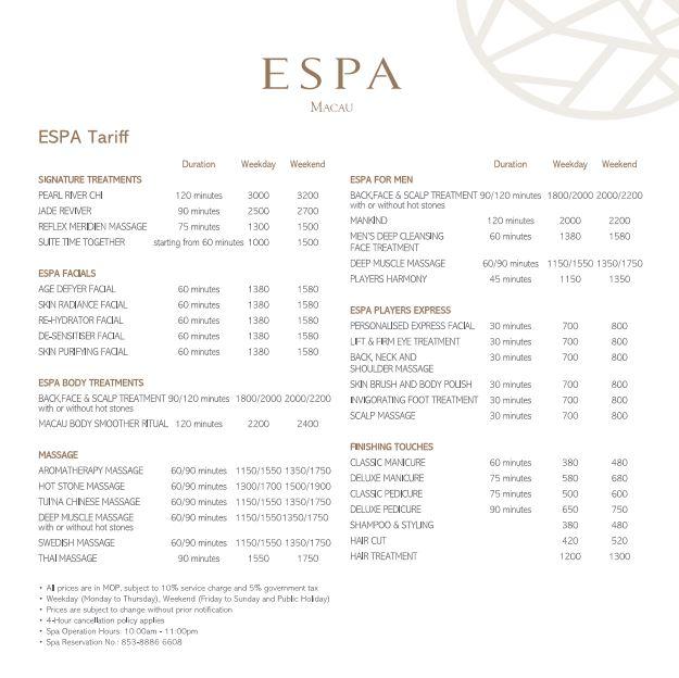 에스파 메뉴.JPG